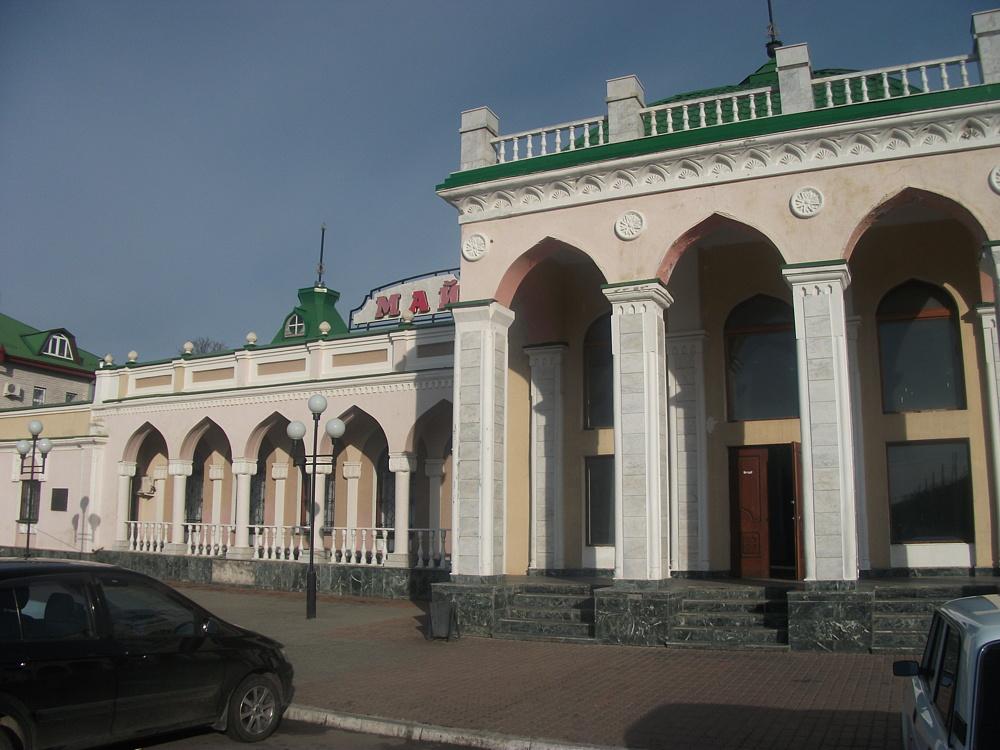 Вокзал Майкоп
