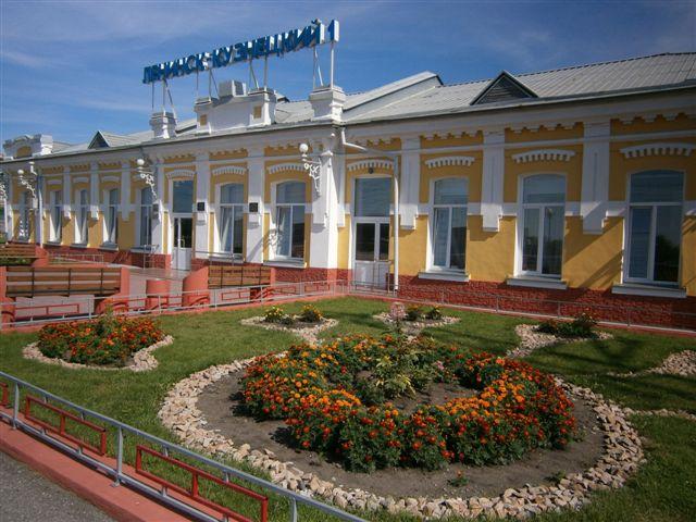 Вокзал Ленинск-Кузнецкий