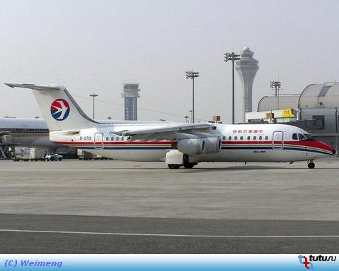 Бритиш Аэроспэйс BAe-146