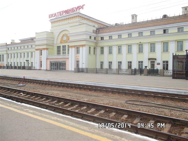 Заказать билеты жд нижневартовск тюмень купить билет на самолет минск тбилиси прямой рейс