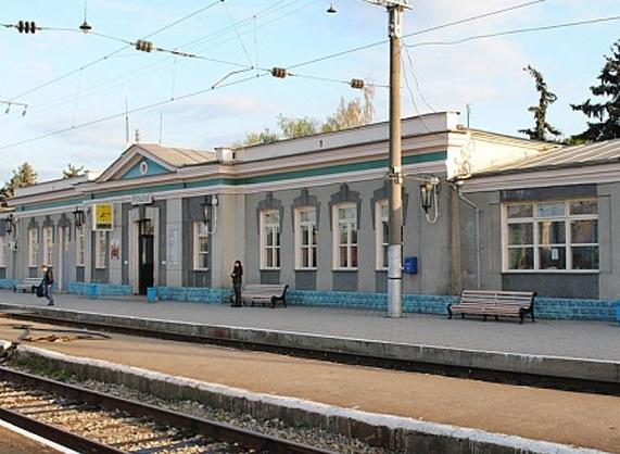 Вокзал Прохладная