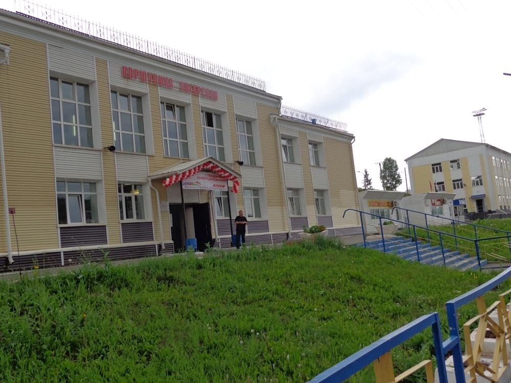 Вокзал Коршуниха