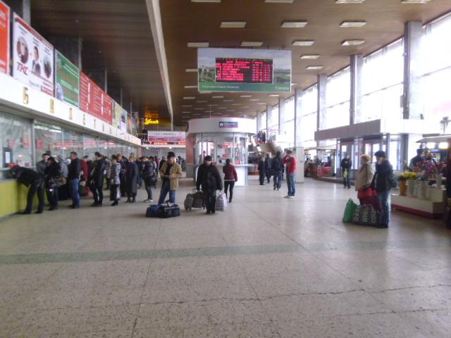 Вокзал Саратов-1