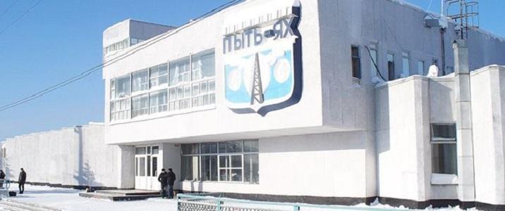 Вокзал Пыть-Ях
