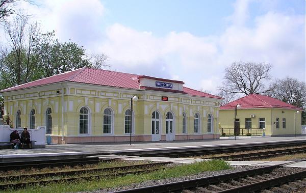 Станция Чистополье