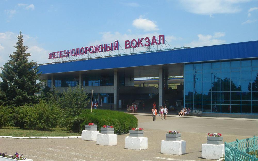 Вокзал Анапа