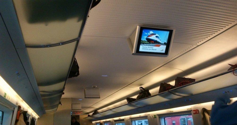 Поезд Сапсан - багажные полки