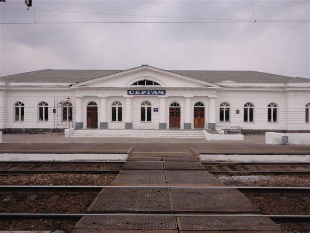 Вокзал Сергач