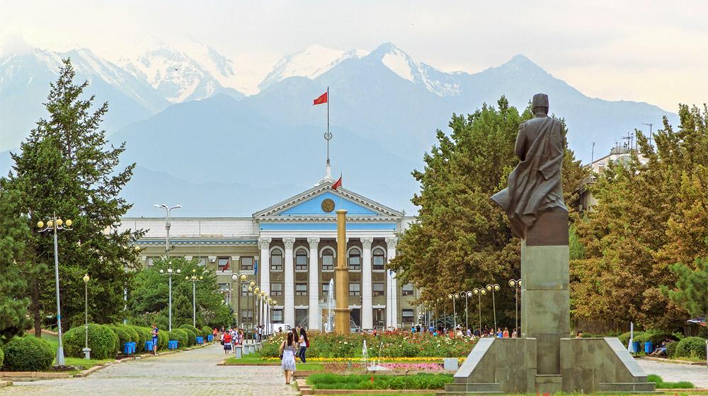 Авиабилеты Сургут Бишкек дешевые от 7 326 рублей цены